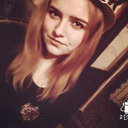 Александра, 20 лет, Угледар