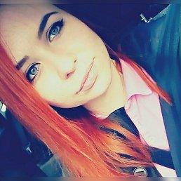Мария, 22 года, Васильево