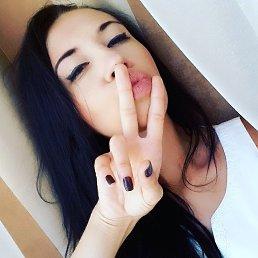 Kate, 25 лет, Ильичевск