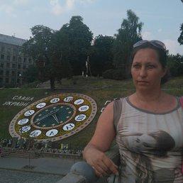 Наталья, 43 года, Измаил