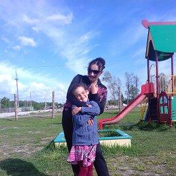 Ксения, 28 лет, Туринск