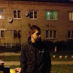 Егор, 19 лет, Артемовский
