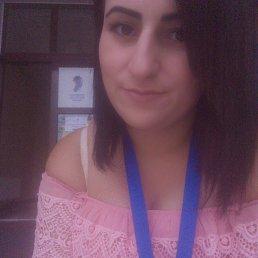 Карина, 25 лет, Сочи