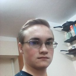 Сергей, 20 лет, Южный