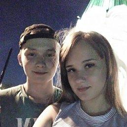 Angelina, 23 года, Красноярск