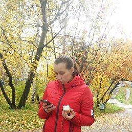 Мария, 19 лет, Томское