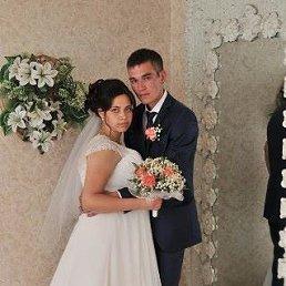 Анна, 28 лет, Димитровград