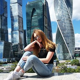 Милана, 21 год, Ставрополь