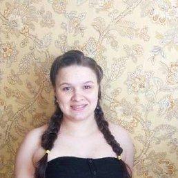 Ирина Олеговна, 27 лет, Порхов