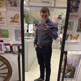 Андрей, 28 лет, Воронеж