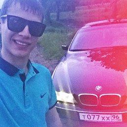 Николай, 24 года, Лесной
