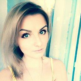 Екатерина, 30 лет, Всеволожск