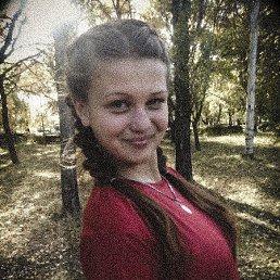 Анастасия, , Веселое