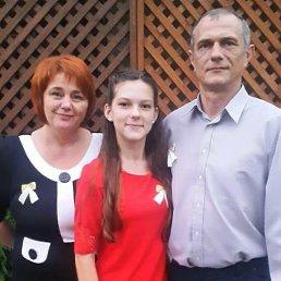 Оксана, 47 лет, Дрогобыч