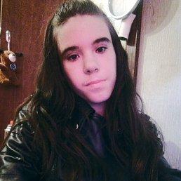 Валентина, 21 год, Электросталь