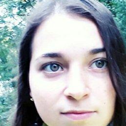 Таня, 20 лет, Теребовля