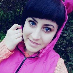 Виктория, 24 года, Красный Холм