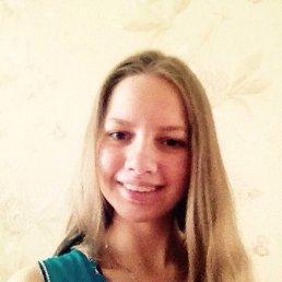Анастасия, 18 лет, Камские Поляны