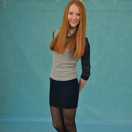 Диана, 23 года, Нурлат