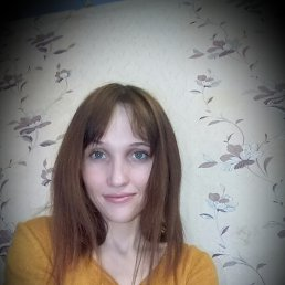 Анастасия Пермякова, 26 лет, Селты