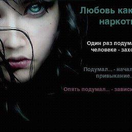 Aisha, 36 лет, Алматы - фото 1