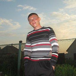 руслан, 27 лет, Тайга