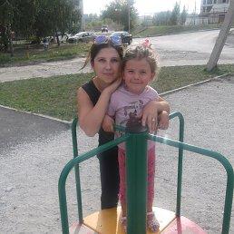 Ксения, 31 год, Яровое