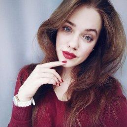 Валерия, 20 лет, Раменское