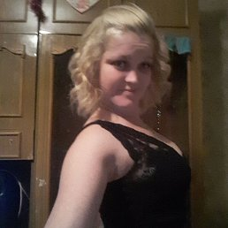 Ксения, 29 лет, Никополь