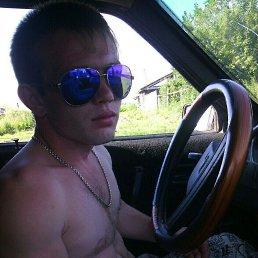 Андрей, , Заринск
