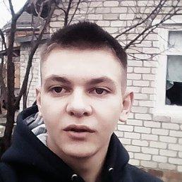 Коля, 21 год, Острогожск