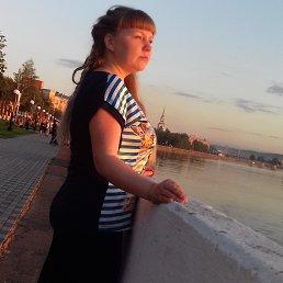 Воткинск сайты знакомств для секса сайт секс знакомств на один день