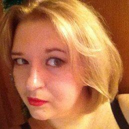 Вера, Ульяновск, 33 года