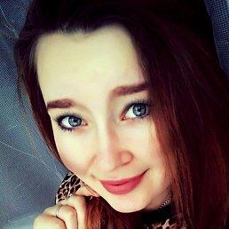 Валентина, 28 лет, Пестово
