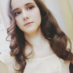 Саша, 18 лет, Монино
