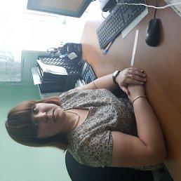 Светлана, 26 лет, Сковородино