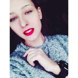 Yana, 26 лет, Ульяновск