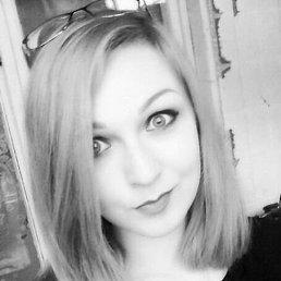 Evgenia, 29 лет, Кривой Рог