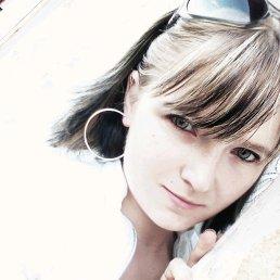 Анюта, 27 лет, Великий Новгород