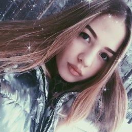 Татьяна, , Вятские Поляны
