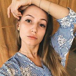 Лиза, 27 лет, Калининград