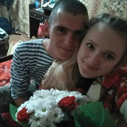 Арина, 19 лет, Беляевка