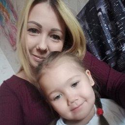 Лена, 29 лет, Уруссу