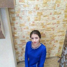 Аня, 18 лет, Шахтерск