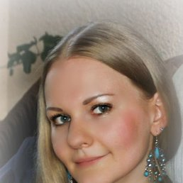 Лидия, 38 лет, Улан-Удэ