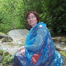 Наташа, 45 лет, Отрадный