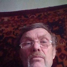Владимир, 61 год, Холмская