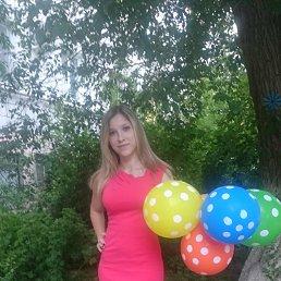 Ирина, 27 лет, Волгоград