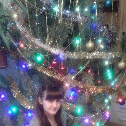 Юлия, 28 лет, Донецк