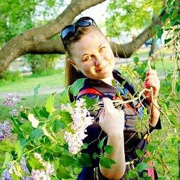 Анастасия, 27 лет, Иркутск